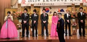 2015_shinnenkai02
